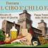 Torna a Ferrara il Mercato del Gusto Italiano, con tantissimi stand provenienti da tutta Italia a proporvi prodotti artigianali alimentari di altissima qualità. Edizione autunnale